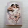 มนต์รักลวง (The Seduction) นิโคล จอร์แดน เขียน ศรีพิมล แปล***สินค้าหมด***