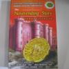 จินตนาการไม่รู้จบ (The Neverending Story) พิมพ์ครั้งที่ 5 มิฆาเอ็ล เอ็นเต้ เขียน รัตนา รัตนดิลกชัย แปล***สินค้าหมด***