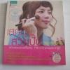 เสกปุ๊บ สวยปั๊บ สไตล์เกาหลี (Pony's Secret Makeup Book) พักฮเยมิน (โพนี่) เขียน อภิศรี แปล***สินค้าหมด***