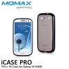 MOMAX iCasePro for Samsung Galaxy S3 - Black