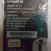 แบตเตอรี่ ไอโมบาย101 แท้ศูนย์ BL-58 (i-mobile 101)