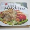 ส้มตำ (Papaya Salad) โดย ม.ล.อุล ดีสวัสดิ์***สินค้าหมด***