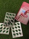 บาชิชมพู กล่องเหล็ก 12เม็ด (Baschi Pink Softgel 12Caps.)