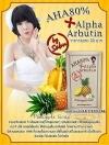 สบู่อัลฟ่าอาร์บูตินสับปะรด AHA 80% + Alpha Arbutin soap