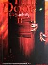ประตู...ระทึกขวัญ 2, The Door 2, / M. Frederic