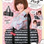 กระเป๋าเดินทางทรงกลม CECIL McBEE + Red bow pendant จากนิตยสารญี่ปุ่น Cutie