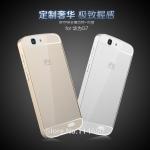 กรอบ Aluminium Bumper พร้อมฝาหลัง Huawei Ascend G7