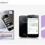 ฟิล์มกันรอยแบบด้าน LG Nexus 4 - E960 เกรดพรีเมี่ยม ยี่ห้อ Nillkin