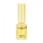 Skinfood Pine Nut Cuticle Oil