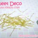 อายพินทองเหลืองชุบทอง ขนาด 3 Cm (50 ชิ้น/แพ็ค) 35 บาท