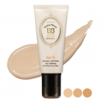 Etude House Precious Mineral BB Cream Perfect Fit SPF30 PA++ N02 Light Beige