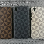 3D Hard Case ลายข้าวหลามตัด (Huawei Y6ll / Y62)