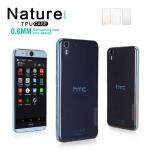 เคสยางนิ่ม บางเฉียบ HTC Desire EYE ยี่ห้อ Nillkin Nature TPU Case
