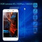 ฟิล์มกระจกนิรภัย Tempered Glass สำหรับ Lenovo Vibe K5 / K5 Plus