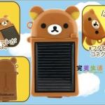 Rilakkuma Solar Charger สำหรับ iphone4/4s