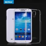 เคสแข็งบางใส Samsung Galaxy S4 ยี่ห้อ Bepak Naked .. (แถมฟิล์มกันรอย)