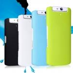 เคสแข็งบาง Oppo N1 Mini รุ่น Ultra Bright Slim