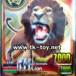 ANIMAL KAISER KING OF ANIMAL Panthera Leo [GOLD RARE] ANIMAL CARD [NEW]