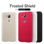 เคสแข็งบาง Huawei G7 Plus ยี่ห้อ Nillkin Frosted Shield