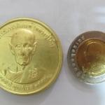 เหรียญแสนล้าน หลวงปู่โต๊ะ ๑๑๑ ปี พุทธศักราช ๒๕๔๑ เนื้อผง สีทอง วัดประดู่ฉิมพลี กรุงเทพมหานคร ค่ะ