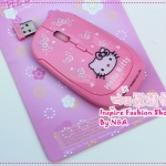 เมาส์ Hello Kitty สีชมพู 2012 new hello kitty wireless mouse wireless mouse / kitty / sister Favorites