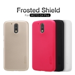 Nillkin Frosted Shield (Moto G4 Plus)
