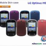 เคสนิ่ม LG Optimus ME [P350] รุ่น Nillkin TPU Soft
