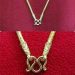 สินค้าหมดค่ะ สร้อยคอทองลายกระดูกงูแบบกลมทำจากเหรียญ25,50ส.ต.(ใส่คู่กับพระได้)แบบสั้นค่ะ