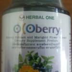 ดอกดาวเรืองผสมบิลเบอรรี บำรุงสายตา (Ocoberry 100 cap)