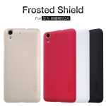 Nillkin Frosted Shield (Huawei Y6II / Y62)