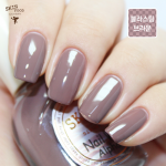 Skinfood Nail Vita Alpha Mellow Brownies #ABR04