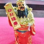 เทพเจ้าไฉ่ซิงเอี้ย(เทพเจ้าแห่งโชคลาภ)องค์สีทองถือป้ายอวยพร เสริมดวงปีชวด ปี2561 ช่วยให้ท่านมีทรัพย์สินเงินทองเพิ่มขึ้นค่ะ