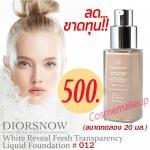 เครื่องสำอางดิออร์ Diorsnow White Reveal Fresh Transparency Liquid Foundation SPF30-PA+++ #012 Pocelain สำหรับคนผิวขาว Under Tone อมชมพู