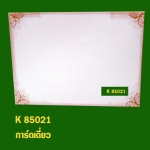 K 85021