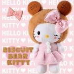 ตุ๊กตา Hello Kitty Biscuit version ลิขสิทธิ์แท้ ขนนุ่มมากๆค่ะ