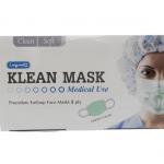 LONG MED Mask หน้ากากอนามัย ผ้าปิดปาก ผ้าปิดจมูก 3 ชั้น (1 กล่องมี 50 ชิ้น) สีเขียว หรือฟ้า หรือขาว เราจะจัดให้ตามสีที่มี