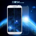 ฟิล์มกระจกนิรภัย Tempered Glass สำหรับ Samsung S4 - I9500
