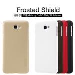 เคสแข็งบาง Samsung J7 Prime ยี่ห้อ Nillkin Frosted Shield