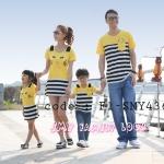 ชุดครอบครัว เสื้อครอบครัวแมวเหมียวสีเหลือง (ราคา 3 ตัว พ่อ แม่ ลูกชาย) - พร้อมส่ง