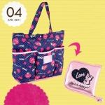 HbG shopping bag แบบพับเก็บได้ จากนิตยสารญี่ปุ่น Steady