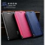 เคสหนังฝาพับ Huawei Ascend G6 ยี่ห้อ IMAK Leather Flip Cover