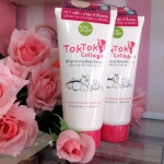 Cathy doll Tok Tok Collagen(ส่งฟรีEMS)