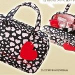 Jill by Jill Stuart make up bag with red heart pendant