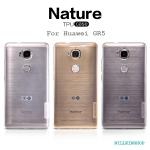 เคสยางนิ่ม บางเฉียบ Huawei GR5 ยี่ห้อ Nillkin รุ่น Nature TPU Case