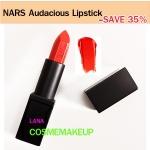 ลด35% เครื่องสำอาง NARS Audacious Lipstick สี LANA ลิปนาร์สสูตรใหม่ limted SEMI - MATTE ให้ผลลัพธ์ที่แบบเรียบ-ติดทน-บำรุง-อวบอิ่ม