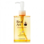 Etude House Real Art Cleansing Oil Deep Moisture