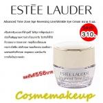 Estee Lauder Advanced Time Zone Age Reversing Line/Wrinkle Eye Cream 5 ml. ครีมบำรุงผิวรอบดวงตา ช่วยต่อต้านริ้วรอยจากวัย นวัตกรรมใหม่