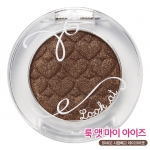 Etude House Look At My Eye #BR402