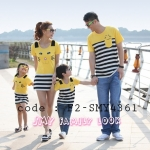 ชุดครอบครัว เสื้อครอบครัวแมวเหมียวสีเหลือง (ราคา 3 ตัว พ่อ แม่ ลูกสาว) - พร้อมส่ง