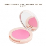 Skinfood Rose Essence Soft Cream Blusher #5